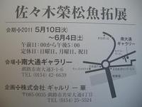 2011_4_003_2