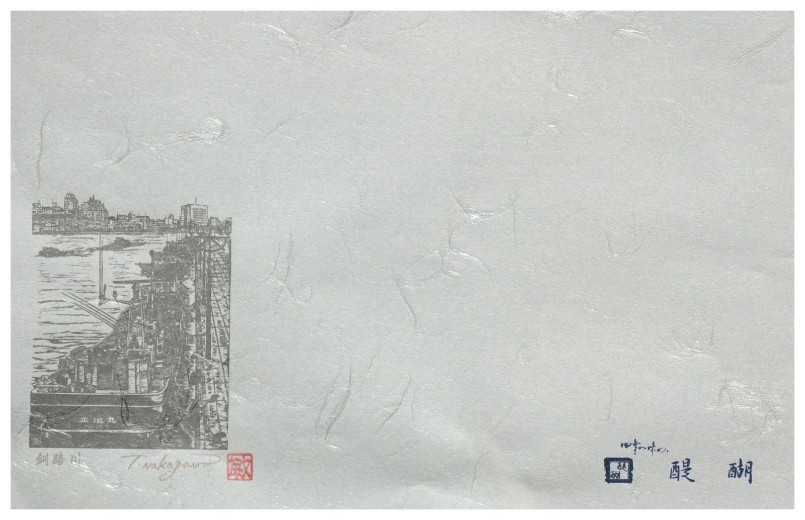 Dsc_2243