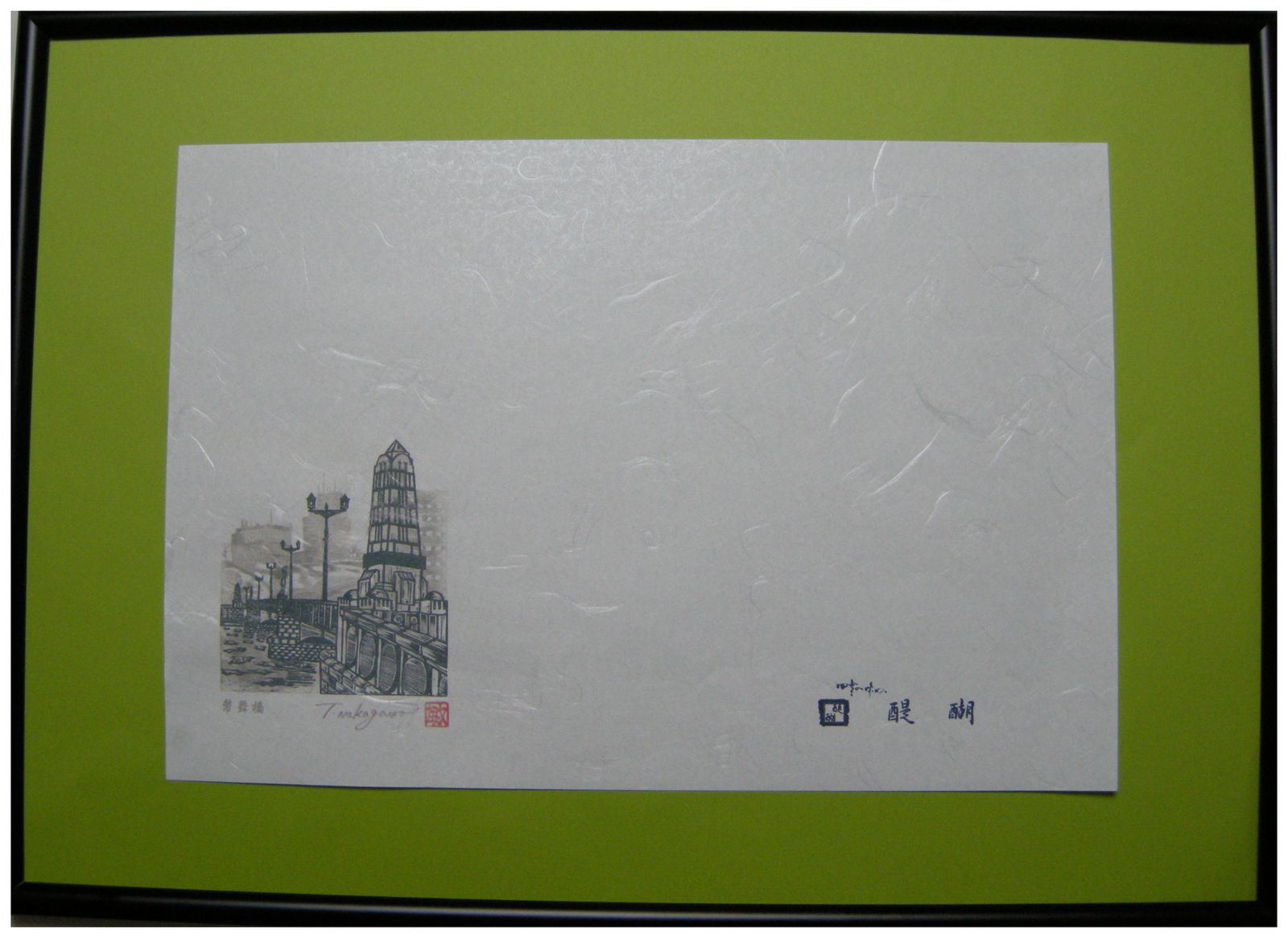 2010_006