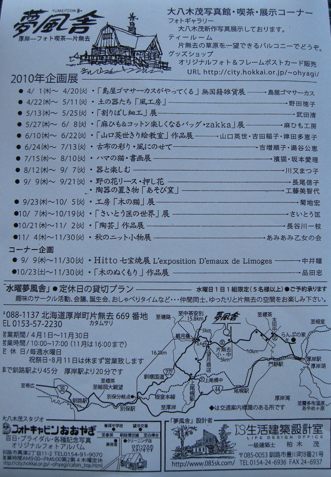 2010_10_31_030