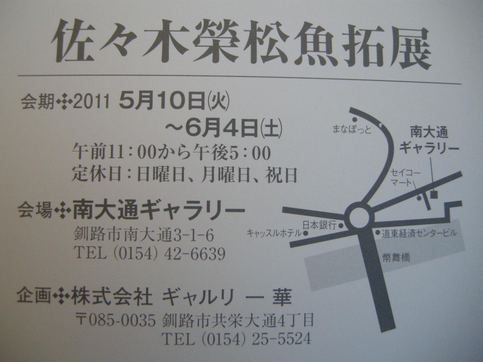 2011_4_003